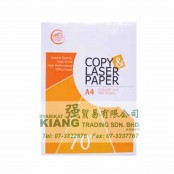 A4 Laser Print Paper 70gsm