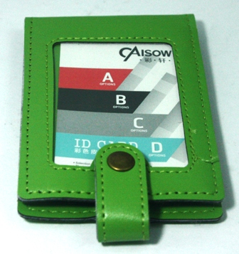ID Card Holder 7156